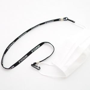 뉴즐 베이직 목걸이형 마스크 분실방지 스트랩